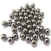 STEEL-BBs-4.5mm